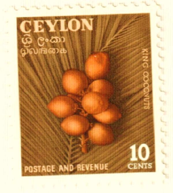 1954 Ceylon