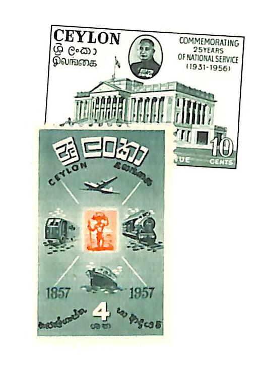 1956-57 Ceylon