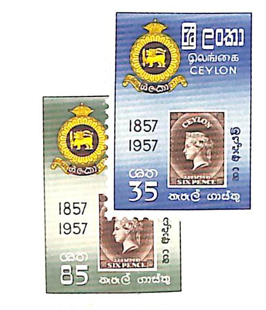 1957 Ceylon