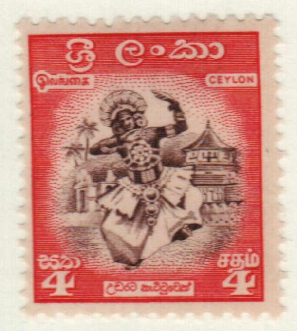 1958 Ceylon