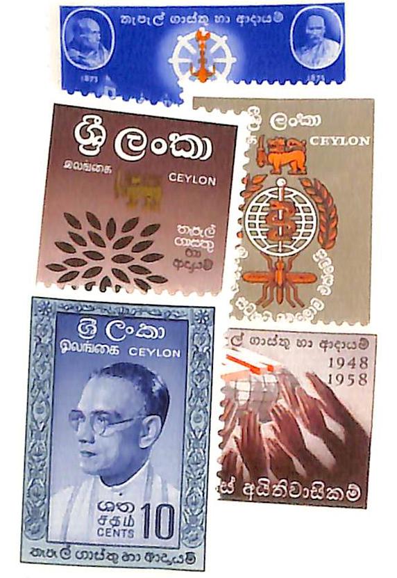 1958-62 Ceylon