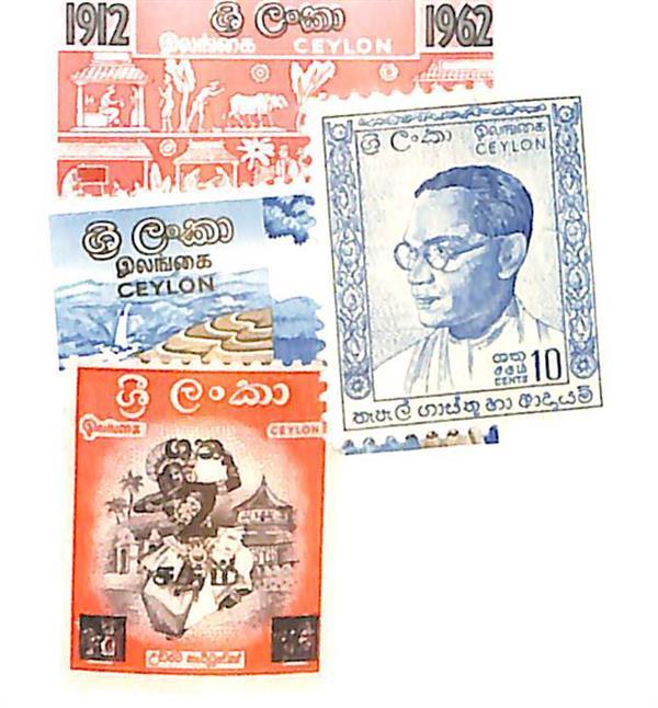 1963 Ceylon