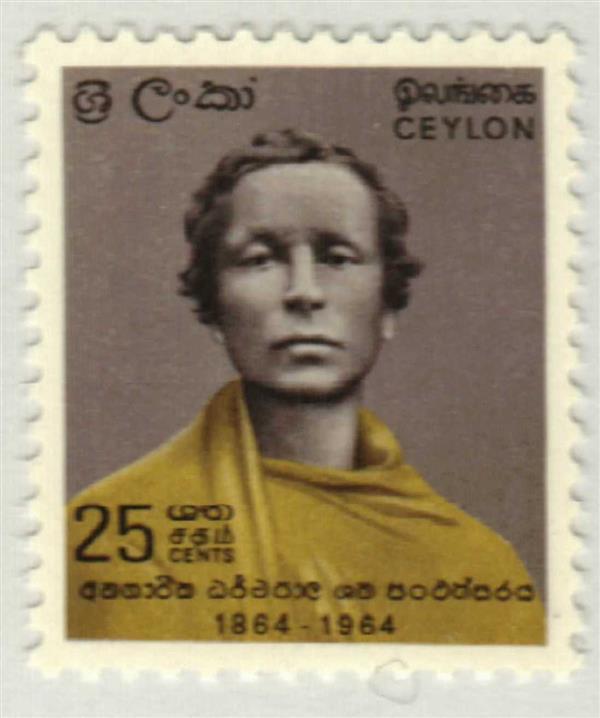 1964 Ceylon