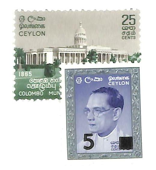 1965 Ceylon