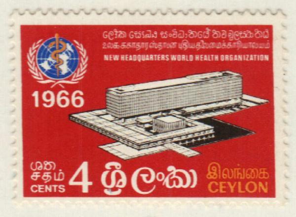 1966 Ceylon
