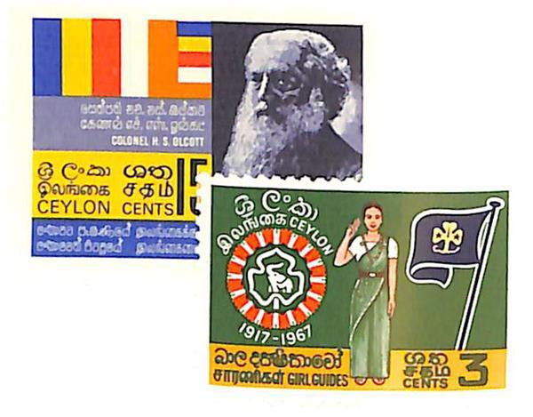 1967 Ceylon