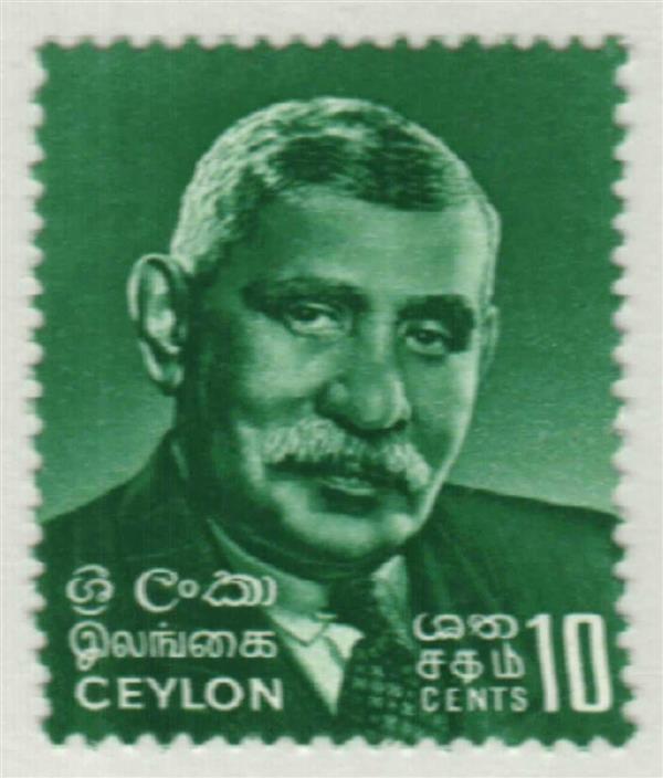 1968 Ceylon