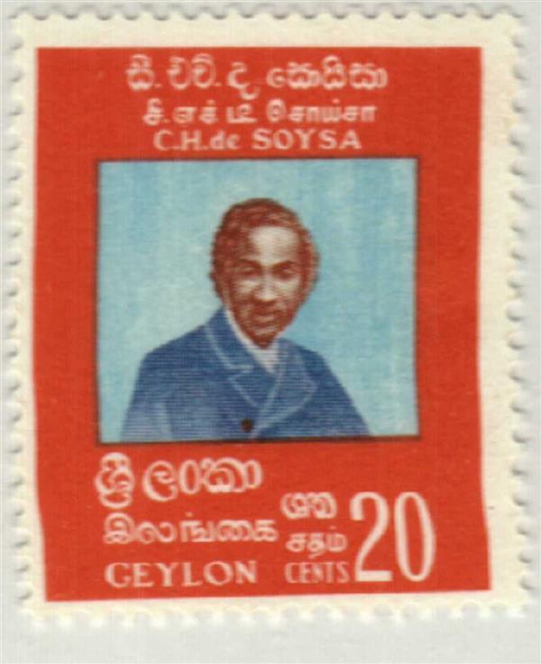 1971 Ceylon