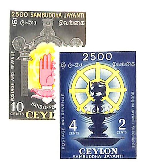 1956 Ceylon