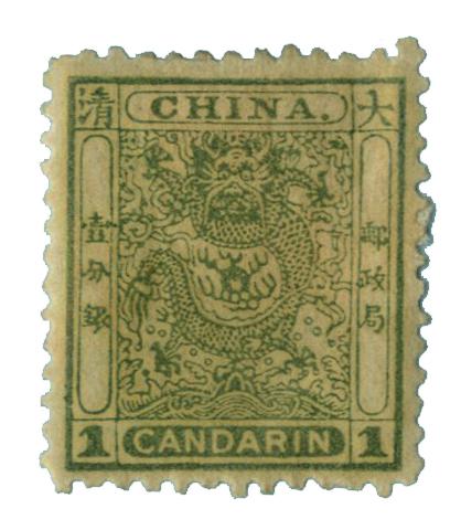 1885 China