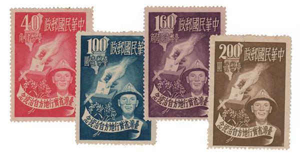 1951 China