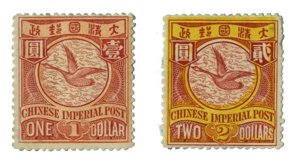 1898 China