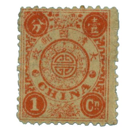 1894 China