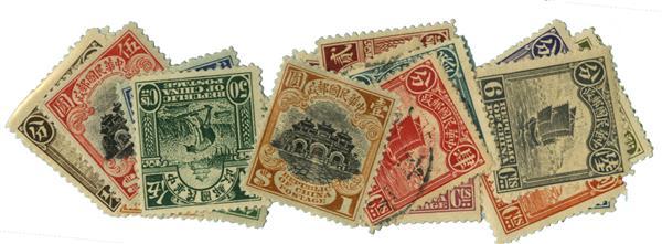 1915 China