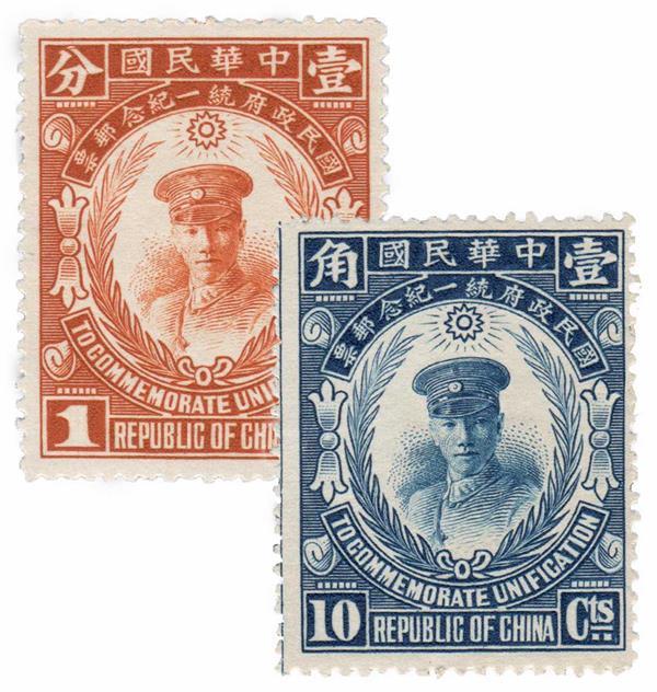 1929 China