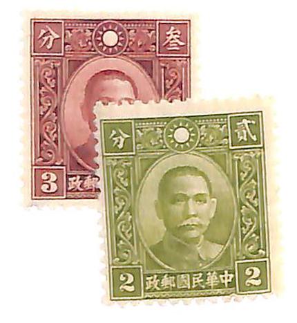 1939-40 China