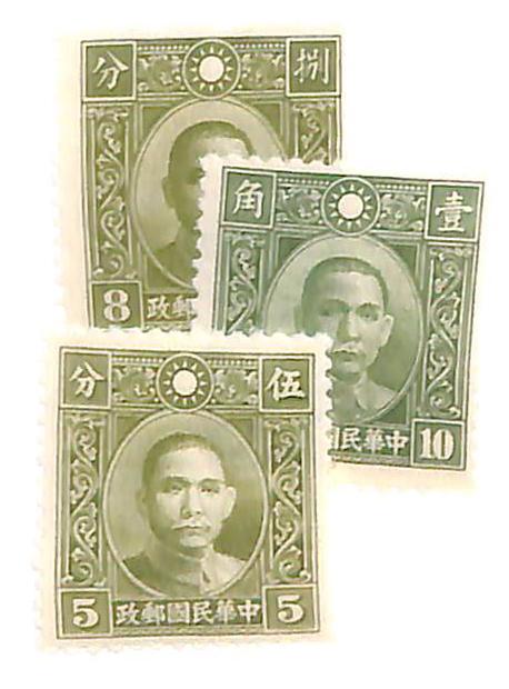 1939 China