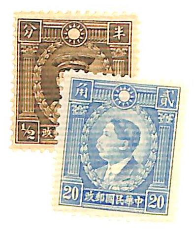 1940 China