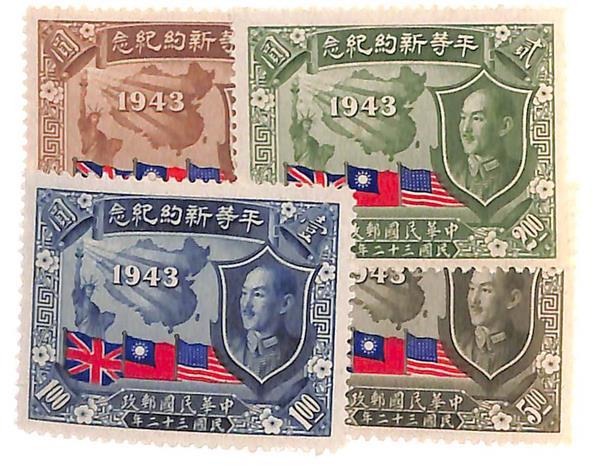 1945 China