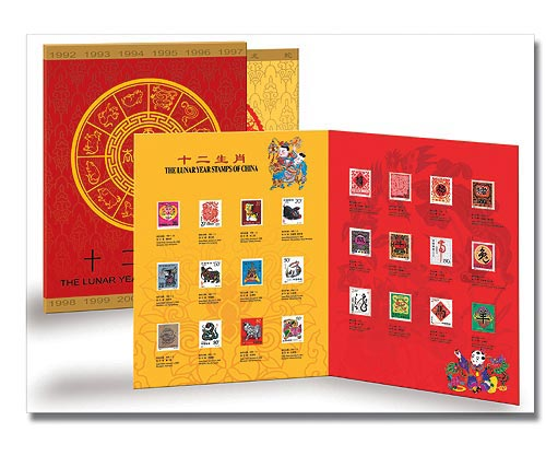 2004 China Lunar New Year Set/24 w/Album/Slip