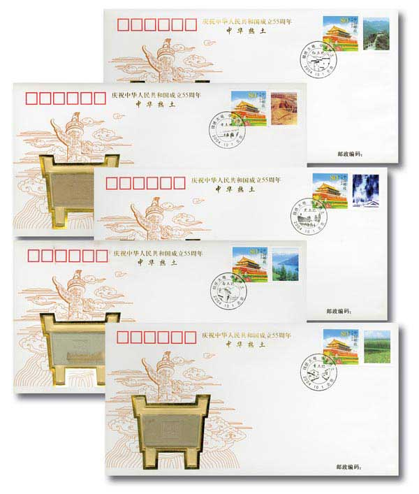 2004 Soils of China Inlaid First Day Cover/5