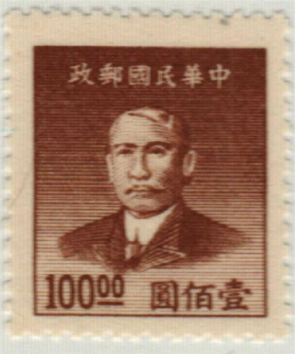 1949 China