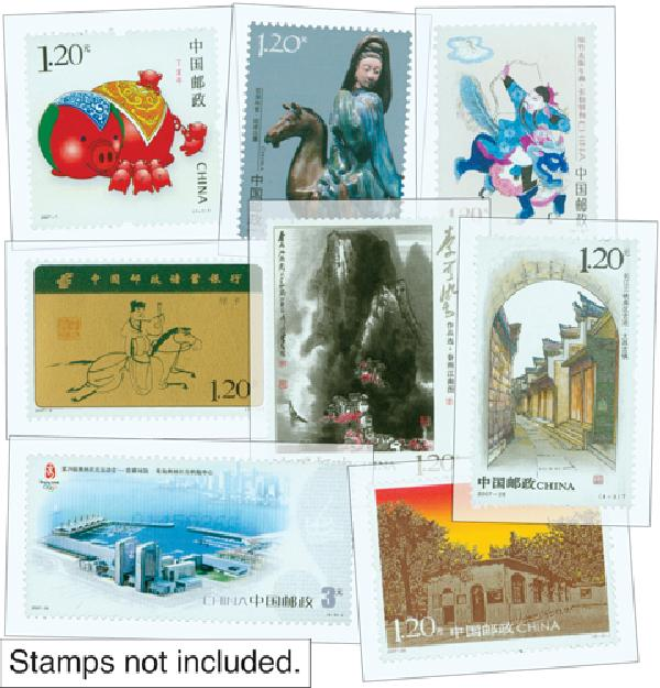 2007 China Mount Set (91)