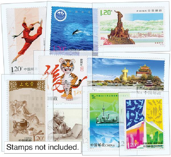 2010 China Year Set Mounts (87)