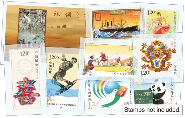 2012 China Year Set Mounts (77)