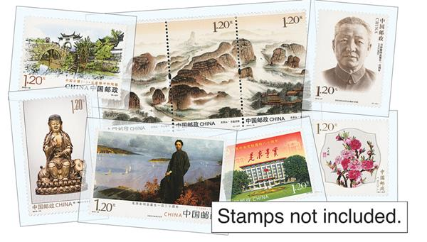 2013 China Year Set Mounts (93)