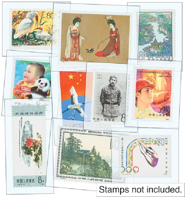1984 China Year Set Mounts (65)
