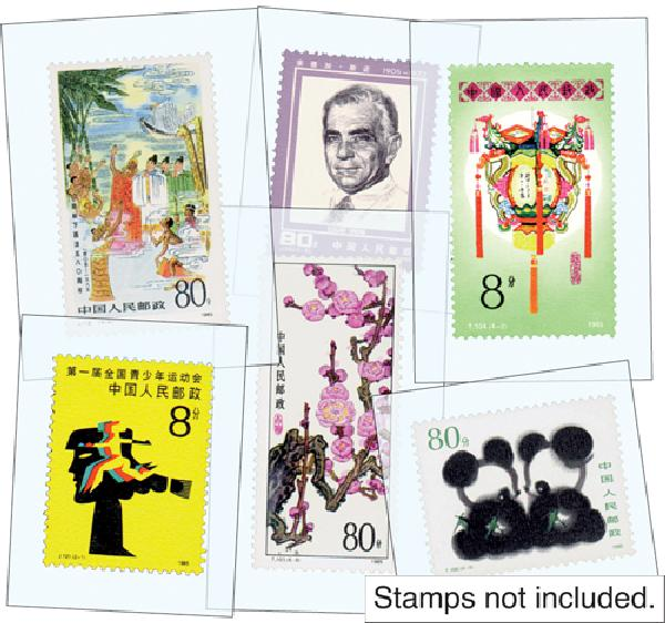1985 China Year Set Mounts (51)