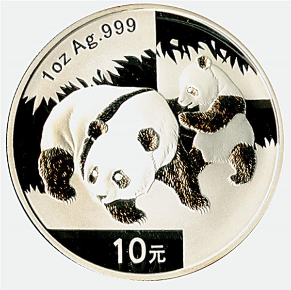 2008 Silver China Panda Coin in Capsule