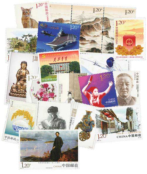 2013 China YS, 109v with pages