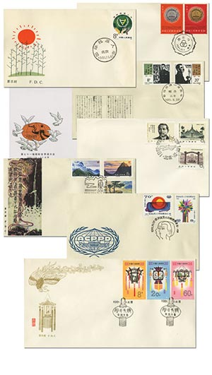 9 China First Day Covers