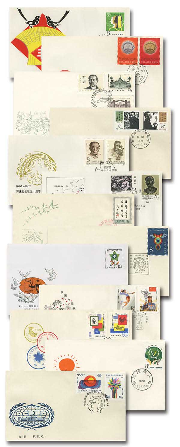 13 different China FDCs
