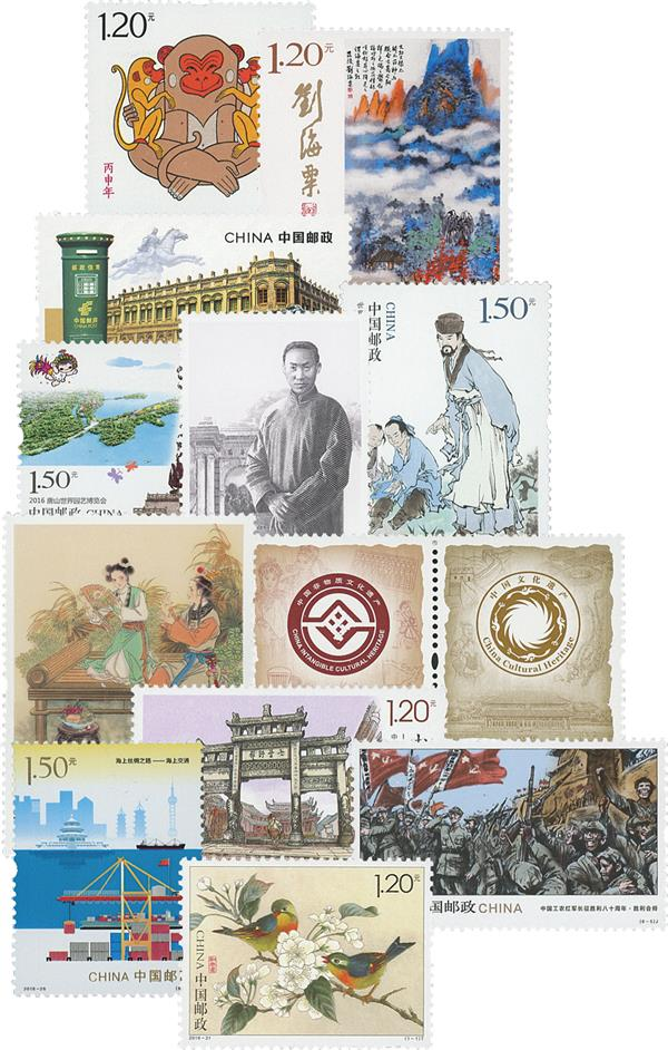 2016 China Year Set, 110 Stamps with free Pages