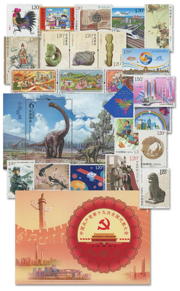 2017 China Year Set, 105 Stamps With Free Pages