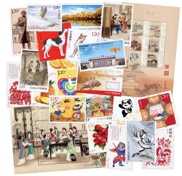 2018 China Year Set, 111 Stamps With Free Pages