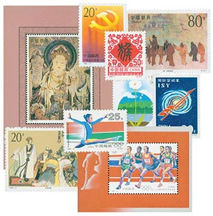 1992 China Year Set
