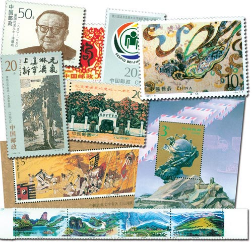 1994 China Stamps, set of 72