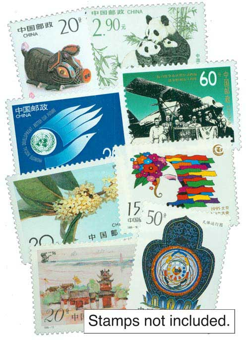 1995 China Year Set 92v