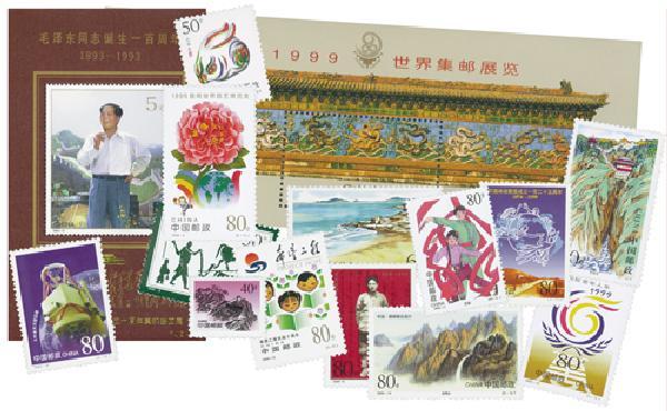 1999 China PR YS 109v