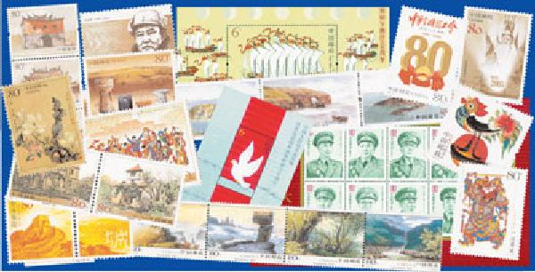 2005 China Year Set
