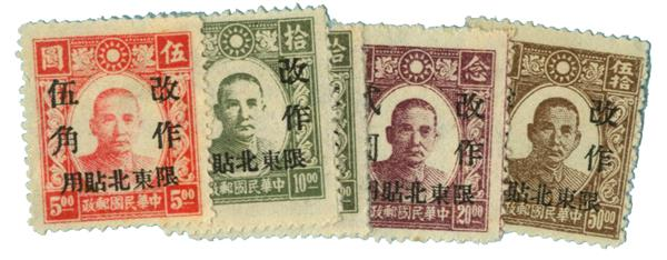 1946 China N.E. Province, Rep. of