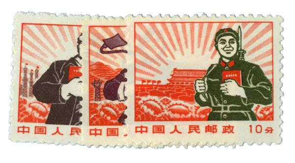 1969 China, People's Republic of