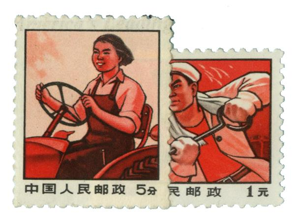 1969-70 China, People's Republic of