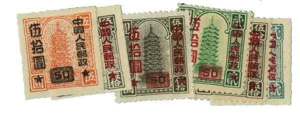 1951 China, People's Republic of