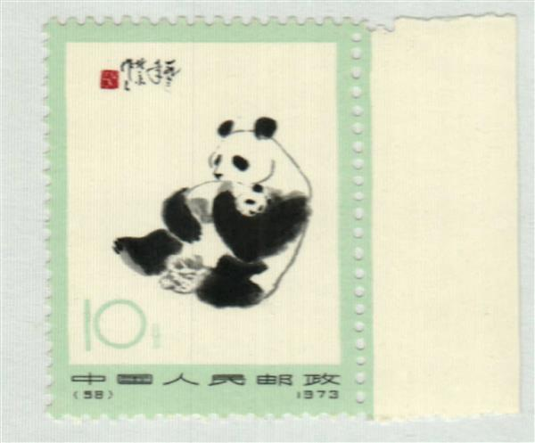 1973 China, People's Republic of
