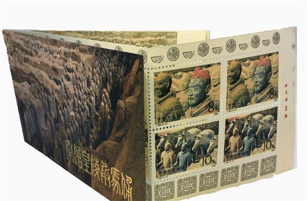1983 China, People's Republic of